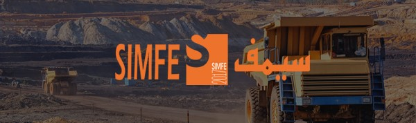Sudan International Mining Business Forum & Exhibition